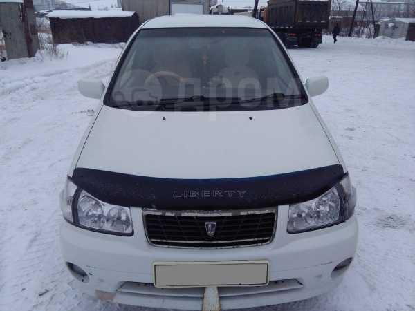 Nissan Liberty, 2000 год, 190 000 руб.