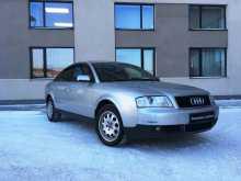 Екатеринбург Audi A6 2002