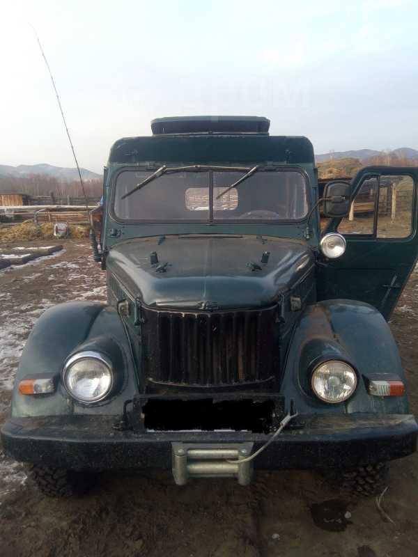 ГАЗ 69, 1971 год, 300 000 руб.