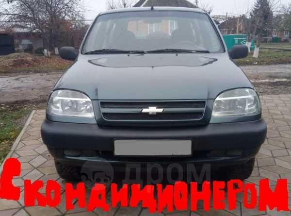 Chevrolet Niva, 2008 год, 260 000 руб.