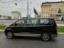 Москва Grand Starex 2018