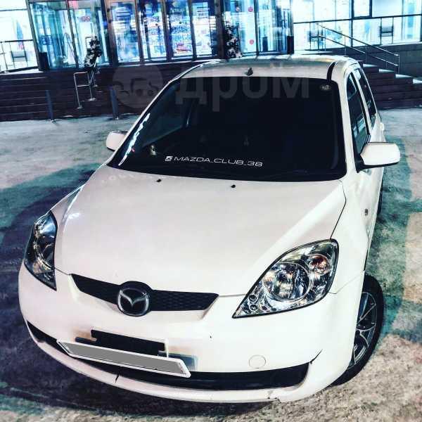 Mazda Demio, 2005 год, 230 000 руб.