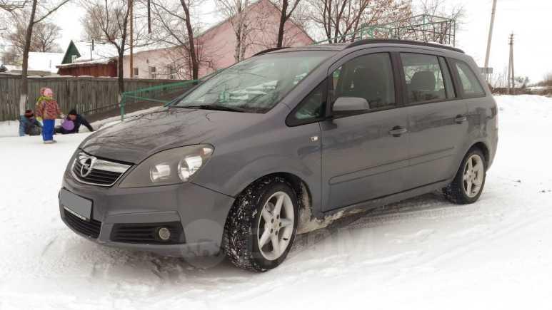 Opel Zafira, 2005 год, 360 000 руб.