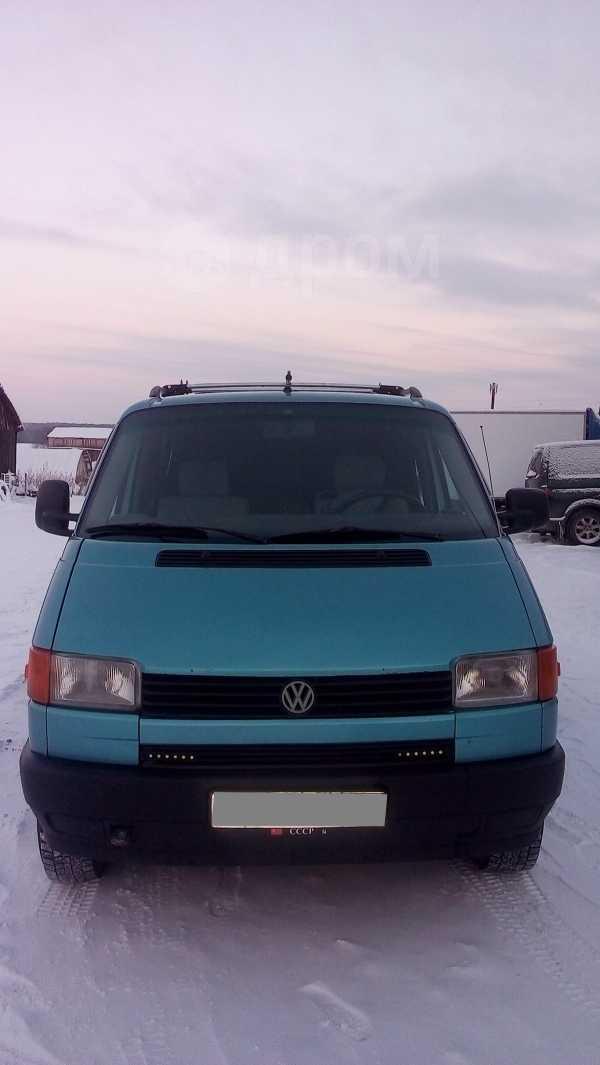 Volkswagen Multivan, 1992 год, 360 000 руб.