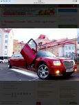Chrysler 300C, 2006 год, 1 250 000 руб.
