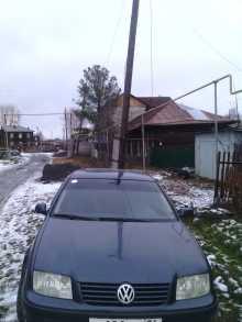 Серов Bora 2001