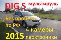 Новороссийск Note 2015