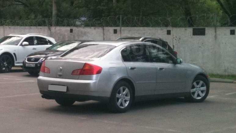 Nissan Skyline, 2003 год, 690 000 руб.