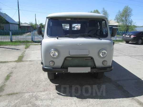 УАЗ Буханка, 2010 год, 273 000 руб.