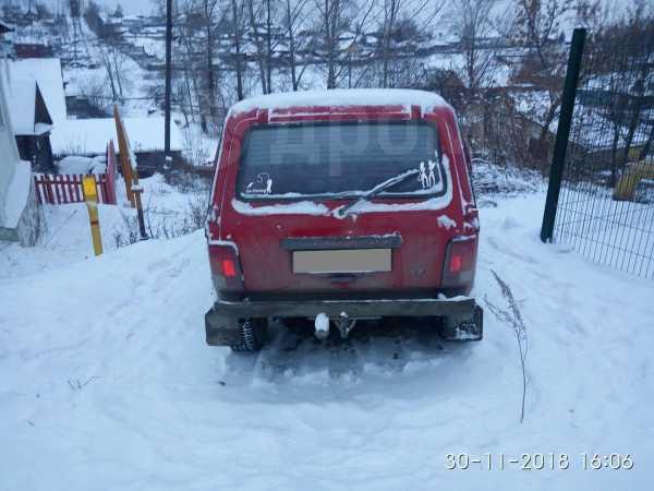 Лада 4x4 2121 Нива, 1995 год, 85 000 руб.