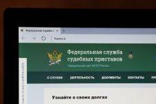 Сумма задолженности составляет 198 тысяч рублей.