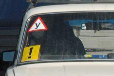 Занесение информации о начинающих водителях в онлайн-базу позволит исключить выдачу фальшивых документов.