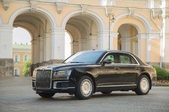 Чтобы заказать Aurus Senat, нужно внести предоплату в размере 1,5 млн рублей.