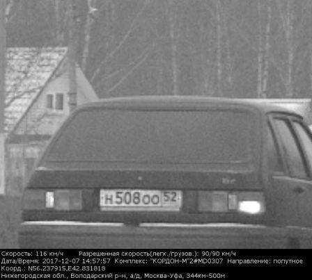 ИЖ 2126 Ода 2003 - отзыв владельца