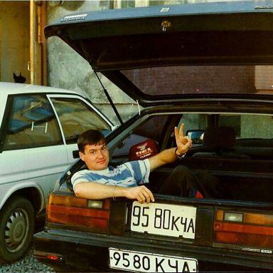 Honda Accord, 1984