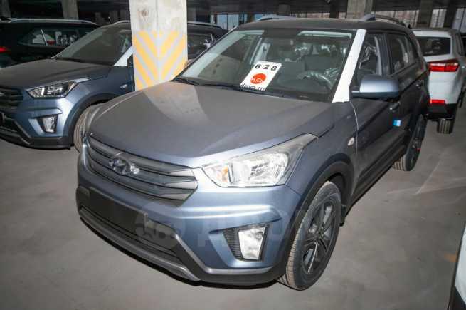 Hyundai Creta, 2018 год, 1 342 612 руб.