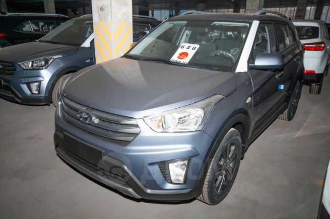 Hyundai Creta, 2018 год, 1 382 816 руб.