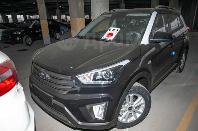 Hyundai Creta, 2018 год, 1 323 514 руб.
