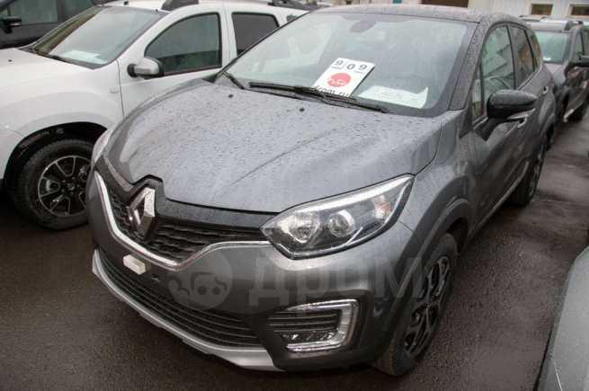 Renault Kaptur, 2018 год, 1 285 980 руб.