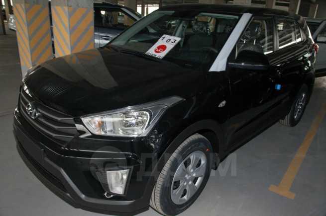 Hyundai Creta, 2018 год, 1 224 750 руб.