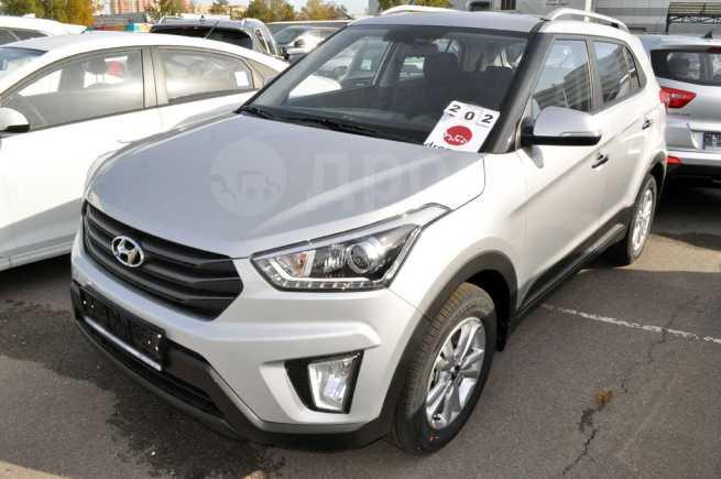 Hyundai Creta, 2018 год, 1 501 650 руб.
