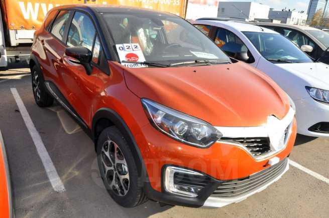 Renault Kaptur, 2018 год, 1 155 980 руб.