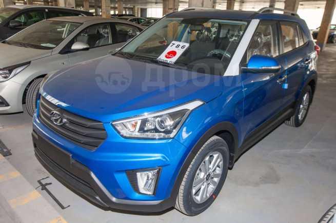 Hyundai Creta, 2018 год, 1 311 650 руб.