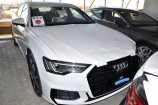 Audi A6. БЕЛЫЙ (IBIS WHITE) (T9T9)