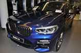 BMW X4. ГОЛУБОЙ LONG BEACH, МЕТАЛЛИК (C16)