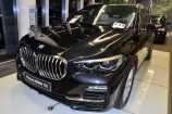 BMW X5. ЧЕРНЫЙ САПФИР, МЕТАЛЛИК (475)