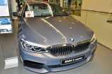 BMW 5-Series. СЕРЫЙ КОСМОС, МЕТАЛЛИК (A52)