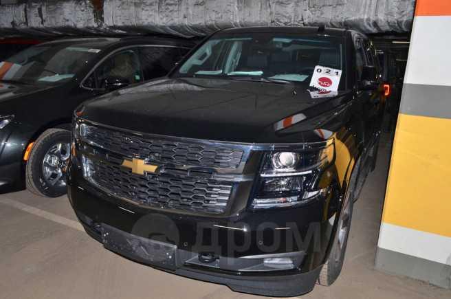 Chevrolet Tahoe, 2018 год, 4 255 000 руб.