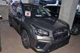 Subaru Forester. SEPIA BRONZE METALLIC
