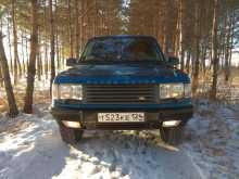 Красноярск Range Rover 1996