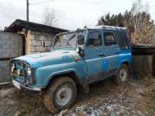 Кутулик УАЗ 3151 1996