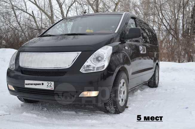 Hyundai Grand Starex, 2011 год, 903 000 руб.