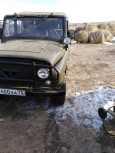 УАЗ 469, 1990 год, 230 000 руб.