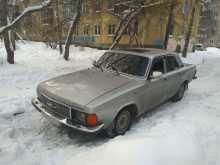 Новосибирск 3102 Волга 1996