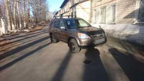 Хабаровск CR-V 2001