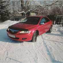 Барнаул Mazda6 2003