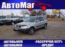Хабаровск CR-V 1996