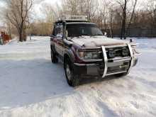 Комсомольск-на-Амуре Land Cruiser 1993