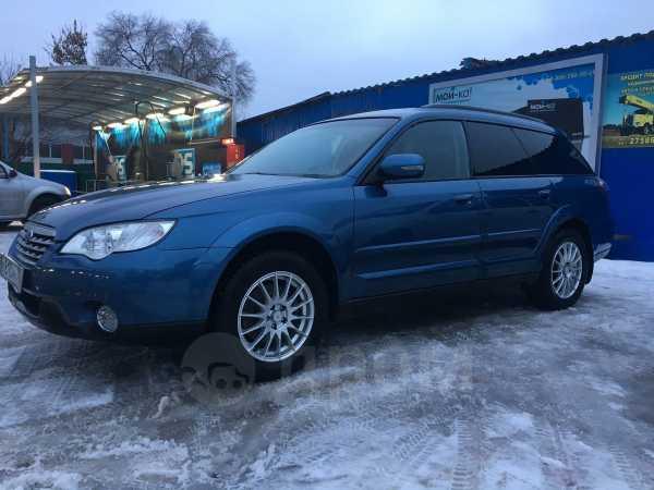 Subaru Outback, 2006 год, 485 000 руб.
