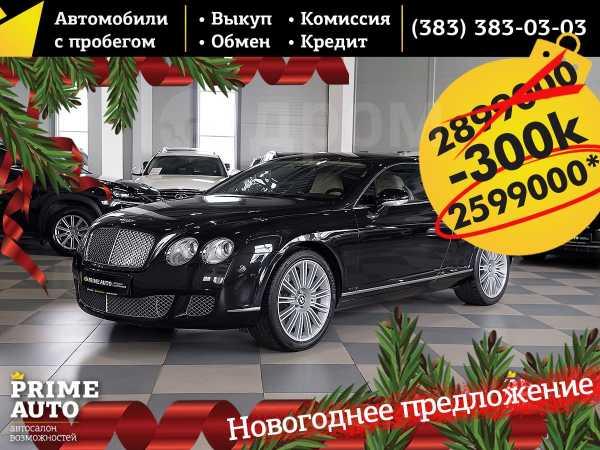 Bentley Continental GT, 2007 год, 2 599 000 руб.
