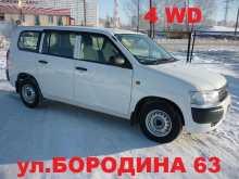 Новосибирск Probox 2014