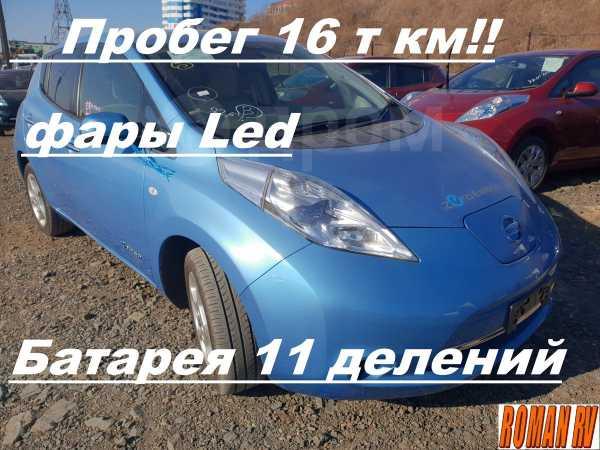 Nissan Leaf, 2013 год, 650 000 руб.