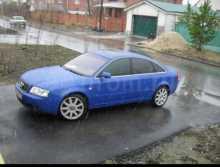 Санкт-Петербург A6 2003