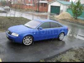 Курган A6 2003
