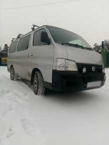 Улан-Удэ Caravan 2005