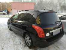 Омск 308 2010